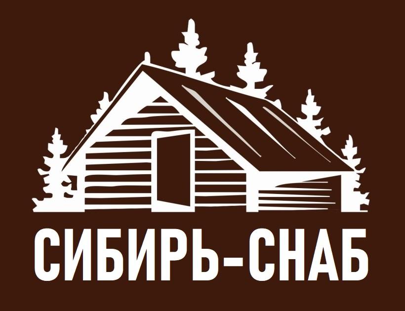 Пиломатериалы Сибирь-Снаб